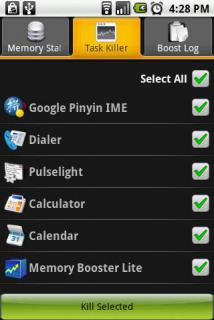 Memory Booster для Android