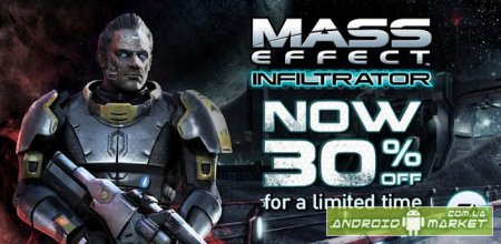 MASS EFFECT INFILTRATOR Full для Android