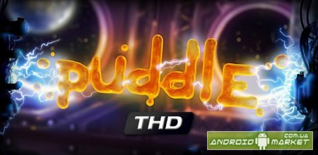Puddle THD Full – жидкости