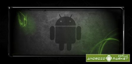 Black Android Theme
