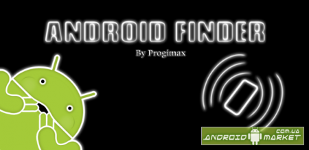 Android Finder