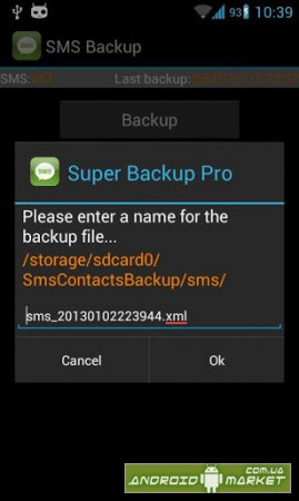 Super Backup : SMS & Contacts