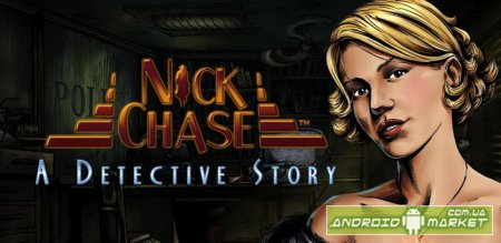 Nick Chase: Detective Full