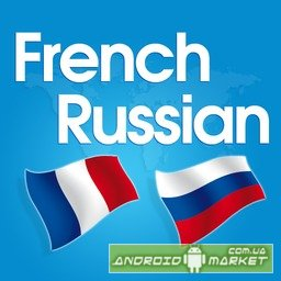 Collins Mini Gem French-Russian & Russian-French Dictionary