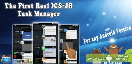 The Real ICS JB Task Manager for any ROM Pro Full