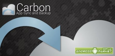 Carbon (Premium) - App Sync and Backup