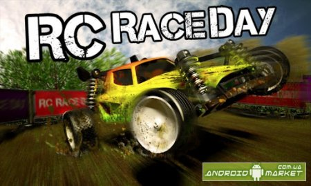 RC Race Day