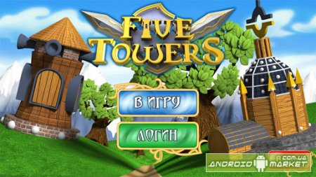 Five Towers