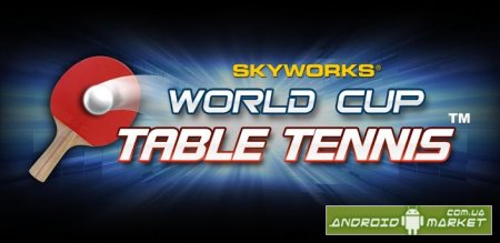 World Cup Table Tennis Full