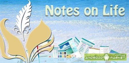 Notes on Life Pro