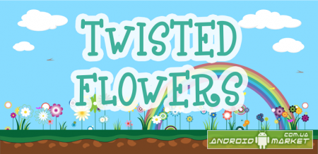 Twisted Flowers Live Wallpaper