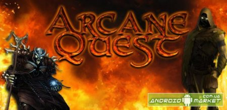 Arcane Quest Ultimate Edition Full