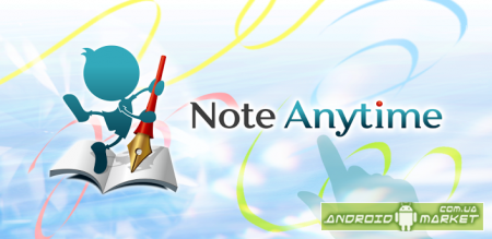 Note Anytime