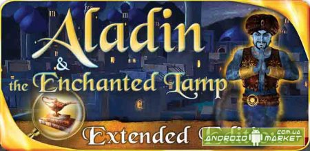 Aladin and the Enchanted Lamp