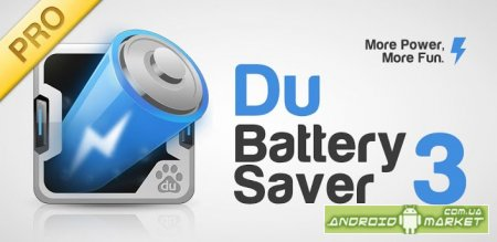 DX Battery Booster-Power Saver