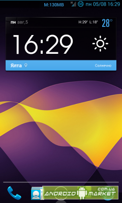 Perfect Launcher