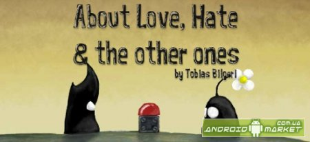 About Love, Hate, and the others ones головоломка