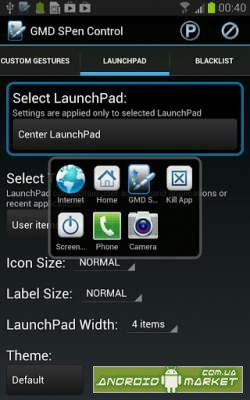 GMD SPen Control ★ root