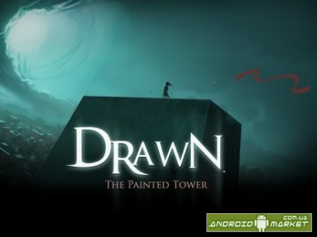 Drawn: The Painted Tower Unlocked