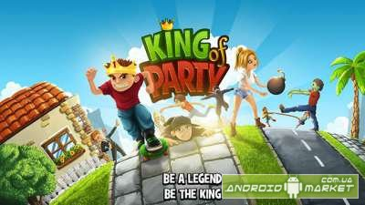 King of Party