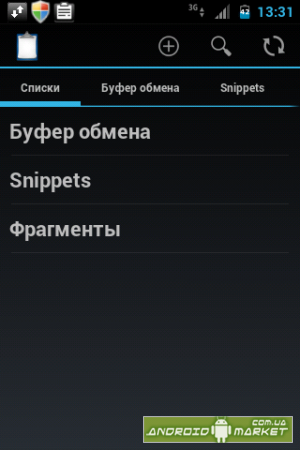 Clipper Plus with Sync