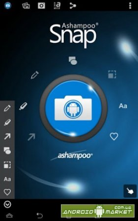 Ashampoo Snap for Android