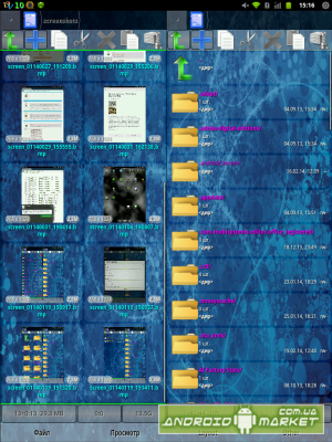 MKC file manager