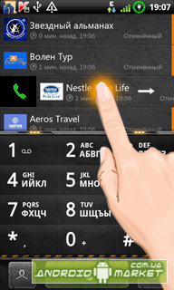 ExDialer - Dialer & Contacts Donate