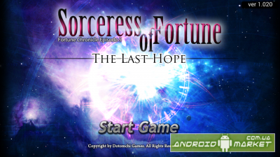 Sorceress of Fortune