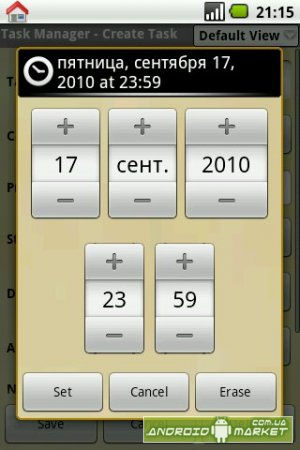 ToDo List Task Manager