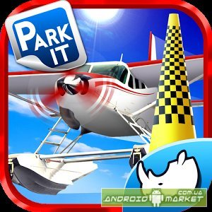 Air trial frontier real racing