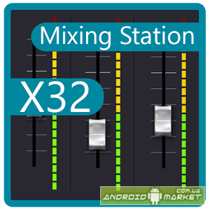 Mixing Station – Donate