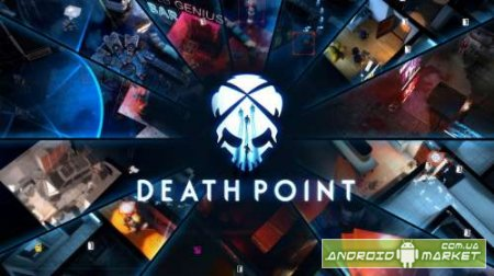 Death Point: 3D Spy Top-Down Shooter, Stealth Game
