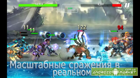 Heroes Infinity: Future Fight