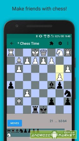 Chess Time Pro – Multiplayer