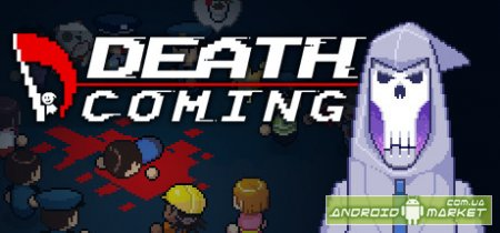Death Coming