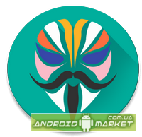 Magisk - The Universal Systemless Interface
