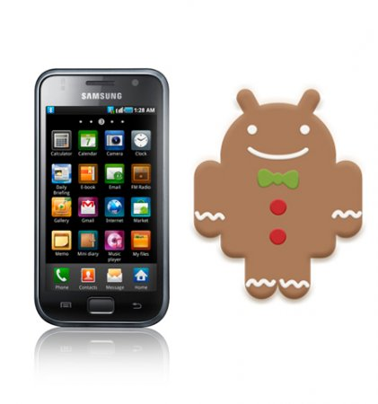 ��� Samsung Galaxy S ����� ������������� ���������� �� Android Gingerbread
