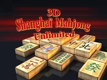 Mahjong 3D для Android