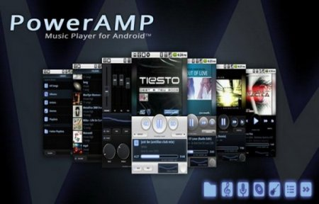 PowerAMP –  Android плеер cracked версия
