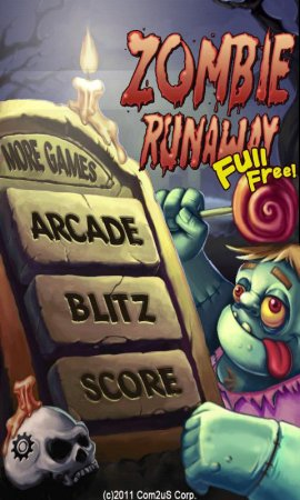 Zombie Runaway для Android