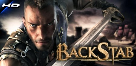 Backstab HD для Андроид