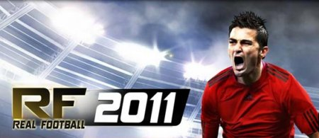 Real Football 2011 HD для андроид ос
