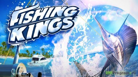 Fishing Kings HD для Андроид