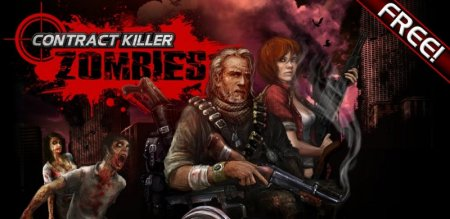 Contract Killer Zombies игра для Android