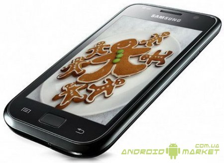 ������������ Samsung i9000 �� Android 2.3.5