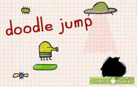 Doodle Jump ��������� ������ ��� Android ���������!!!