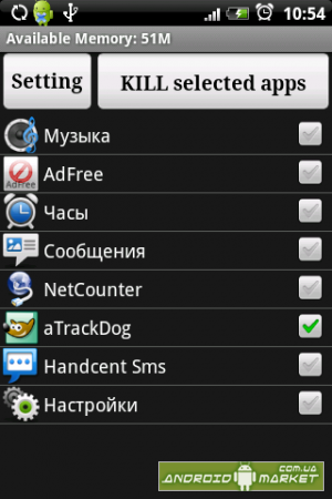 Advanced Task Killer Pro