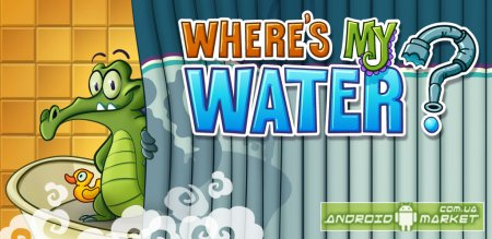 Where's My Water? Full - Крокодильчик Свомпи