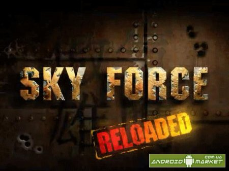 Sky Force Reloaded бесплатно!